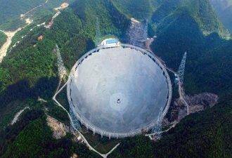 krupnejshij-v-mire-radioteleskop