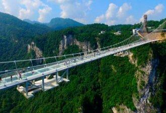 samyj-vysokij-v-mire-most