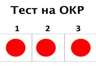 test-ocd