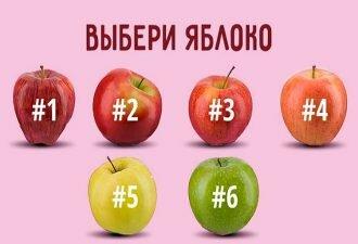 popadanie-v-yablochko