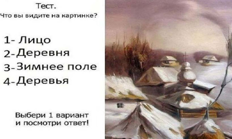 Что вы видите на картинке? Выберите изображение и прочитайте совет !!!